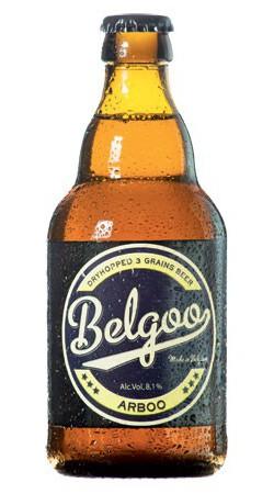 Belgoo Arboo ambre